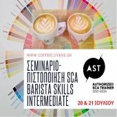 Sca Barista skills Intermediate  20 & 21 Ιουλίου  @premier training campus   https://coffeelovers.gr/content/25--dilosi-simetoxi