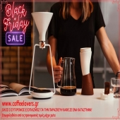STAY COOL💖 COFFEELOVERS BLACK FRIDAY💘 www.coffeelovers.gr